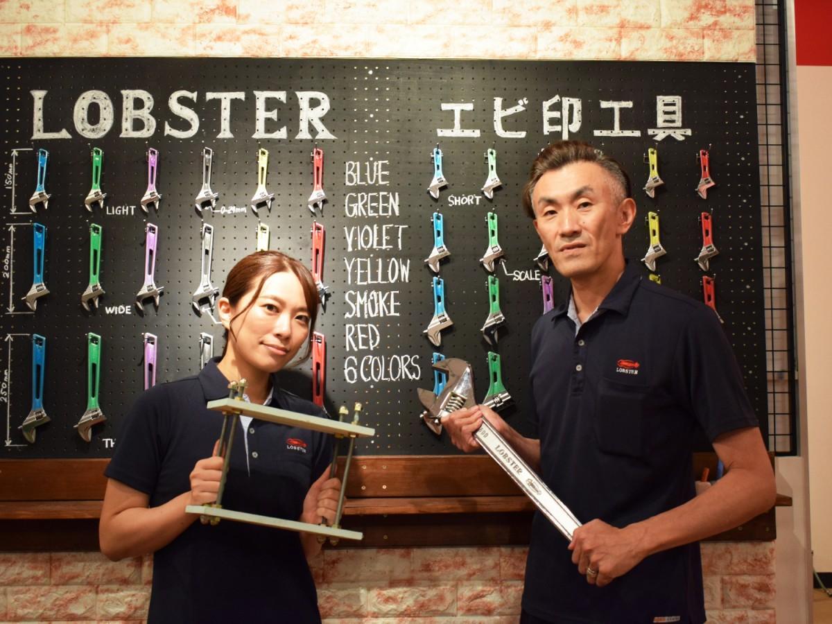 東大阪の工具メーカー「ロブテックス」創業130年 「DIYを文化にしたい」