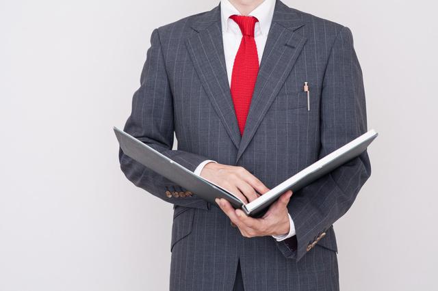 知的財産に関係する仕事