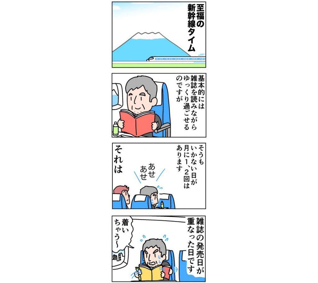 コンサルタントの改善日記【1】