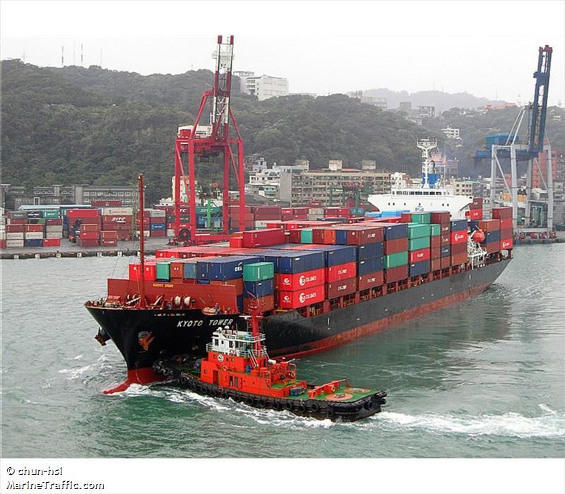ライブ船舶マップで輸出した商品の場所を確認!!_04