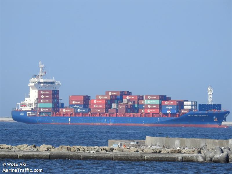 ライブ船舶マップで輸出した商品の場所を確認!!_06