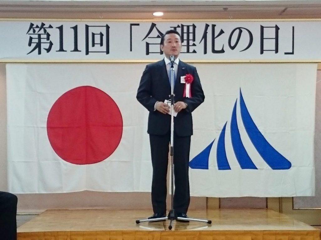 東大阪の工具メーカーが「学生に教えたい『働きがいのある企業』大賞」受賞