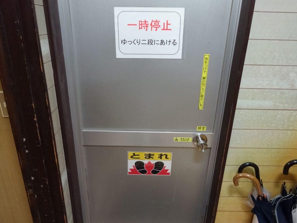 3Sカイゼンのネタ_03