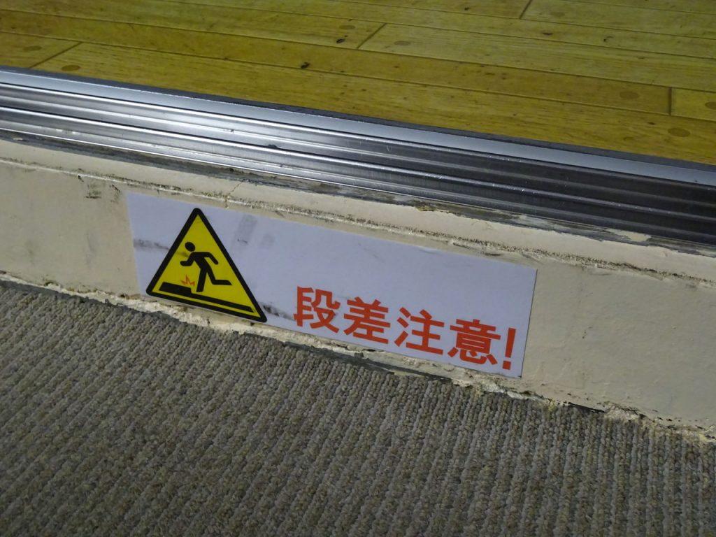 表示標識と見える化_08