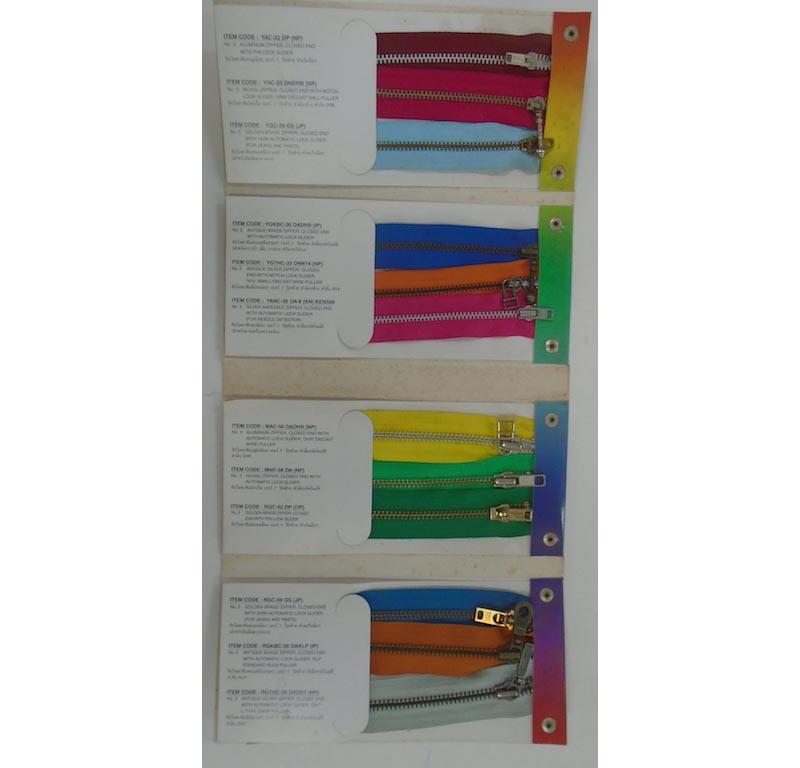 YKKのジッパー(ファスナーテープ)は色がいっぱい_05