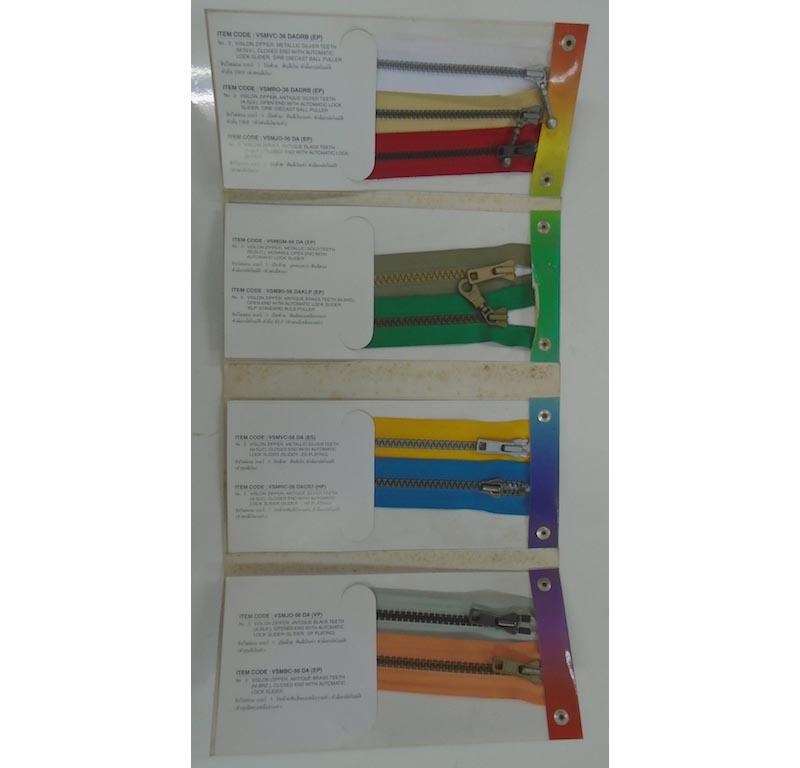 YKKのジッパー(ファスナーテープ)は色がいっぱい_06