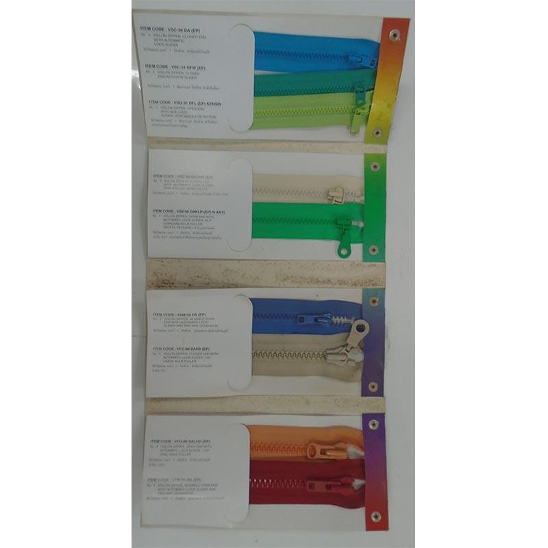 YKKのジッパー(ファスナーテープ)は色がいっぱい_07