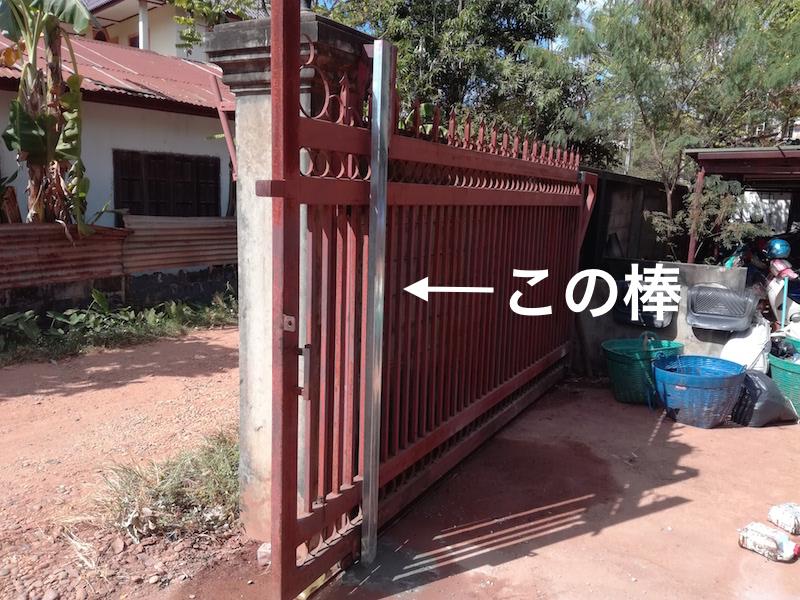 海外縫製工場は何でも修理します。門を塗り直しました。_01