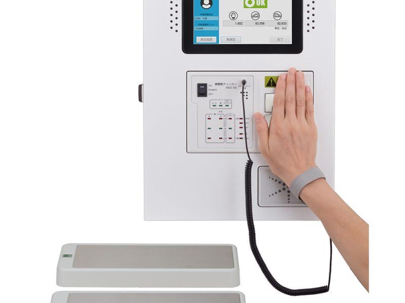 41_コンテック_静電気チェックシステム