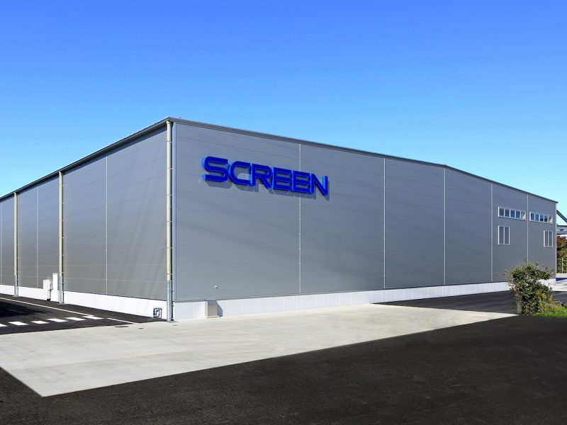 工場情報_SCREEN HD
