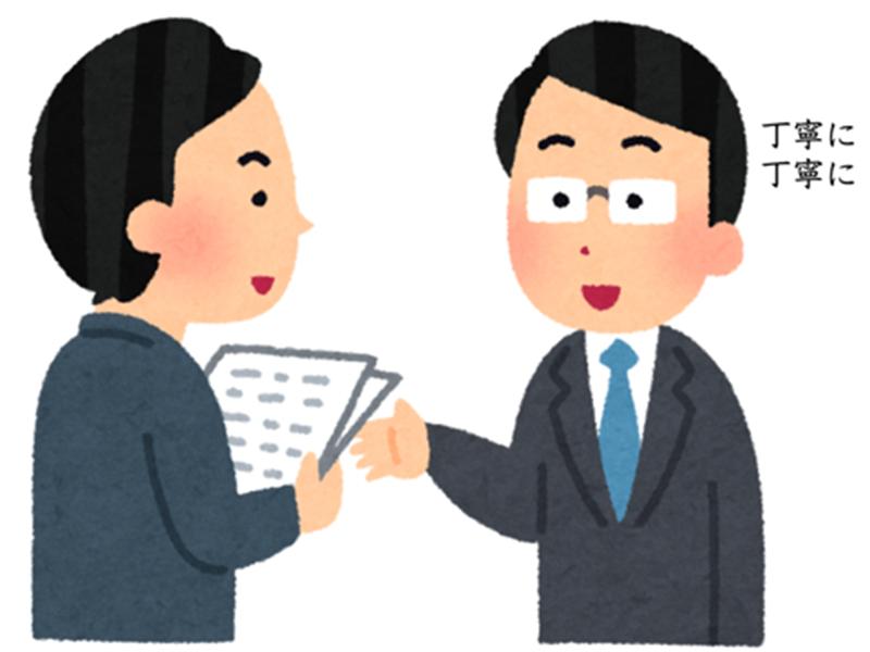 図4 質問する理由や、依頼する理由を丁寧に説明する日本人