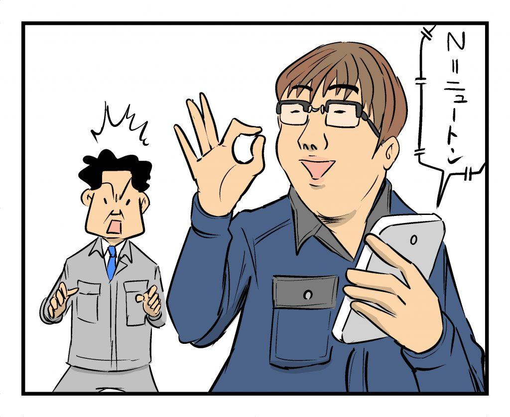 優秀賞_02