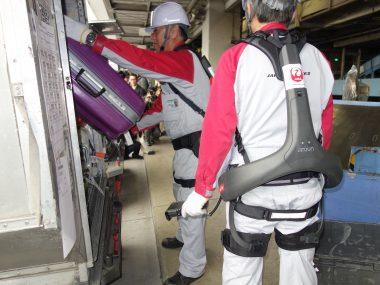 JAL ATOUNパワーアシストスーツ