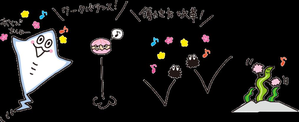 sanei6