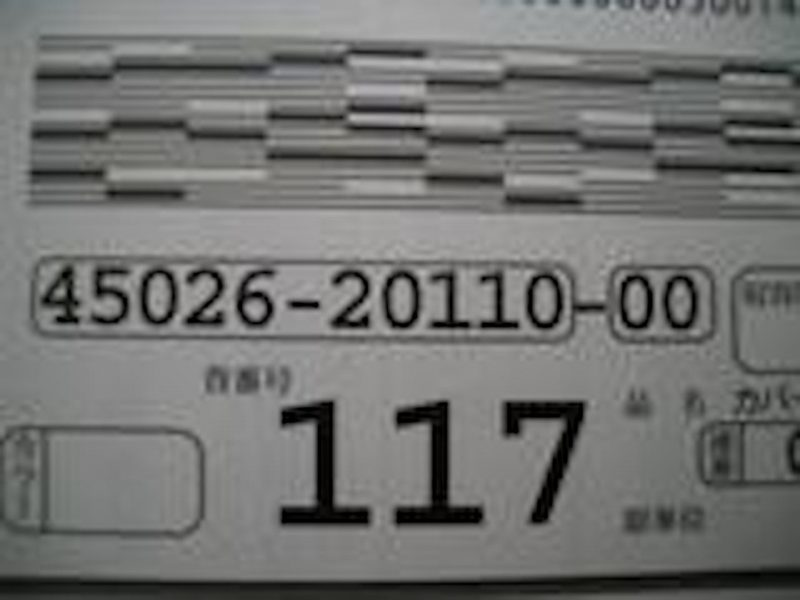 6b1399b4-s