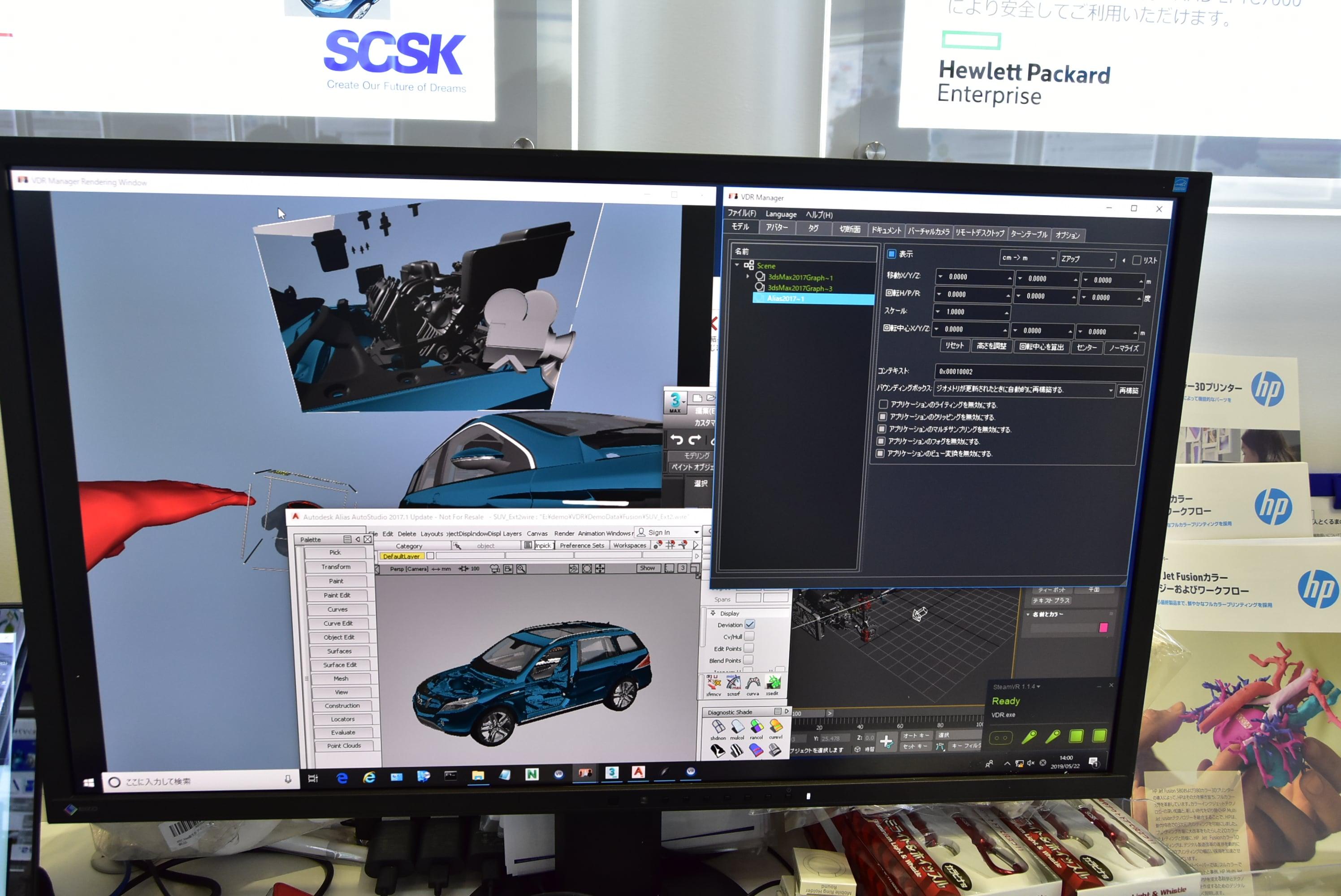 SCSK (5)-min