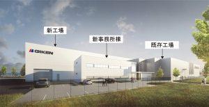 オランダ・アルメーレ本社の増築完成後のイメージ図