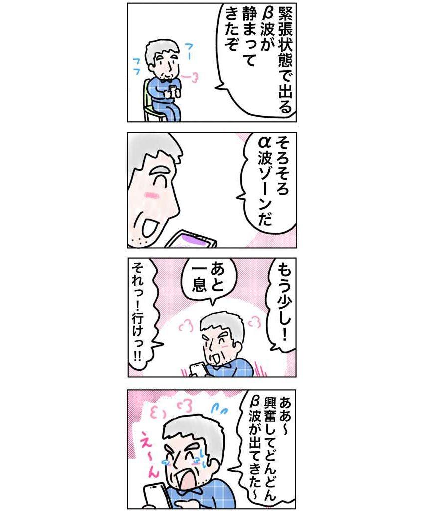 コンサル9-4