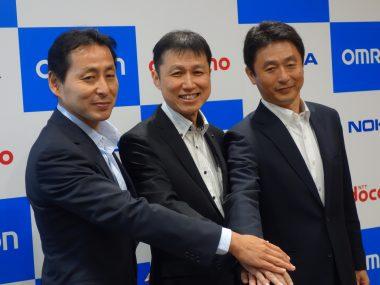 5G実証実験で会見する左からNTTドコモ中村氏、オムロン福井氏、ノキアソリューション&ネットワークス木田氏