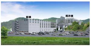 山洋電気_新棟開設後のテクノロジーセンター予想図