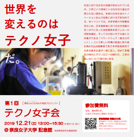 スクリーンショット 2019-12-18 1.10.34
