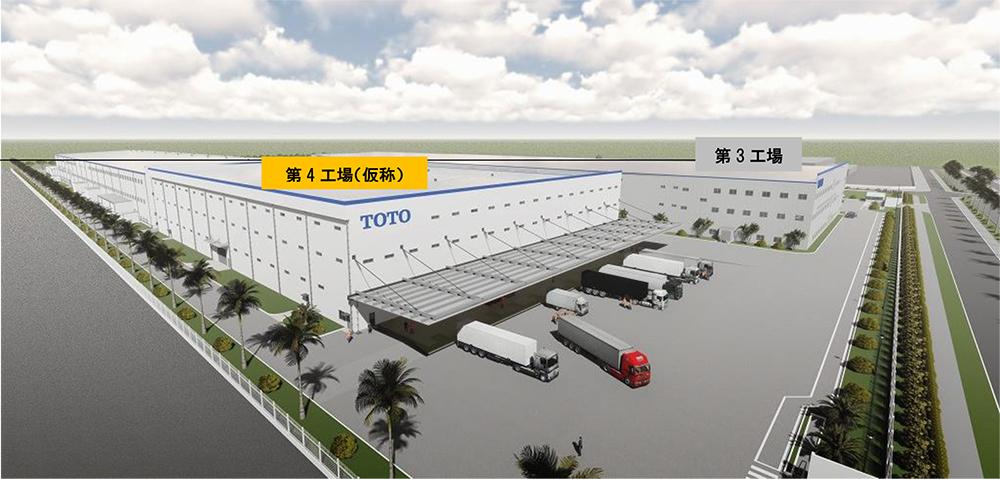 工場情報_TOTOベトナム 第4工場の外観イメージ