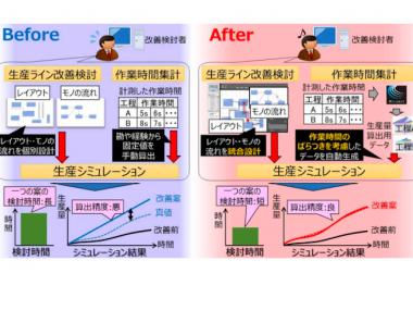 スクリーンショット 2020-04-16 11.59.47