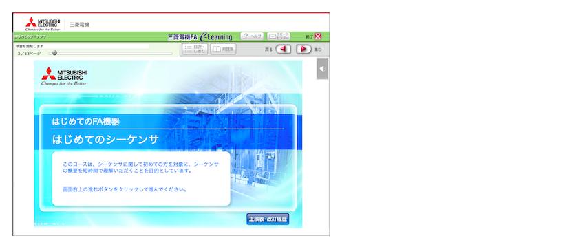 スクリーンショット 2020-04-16 16.03.42
