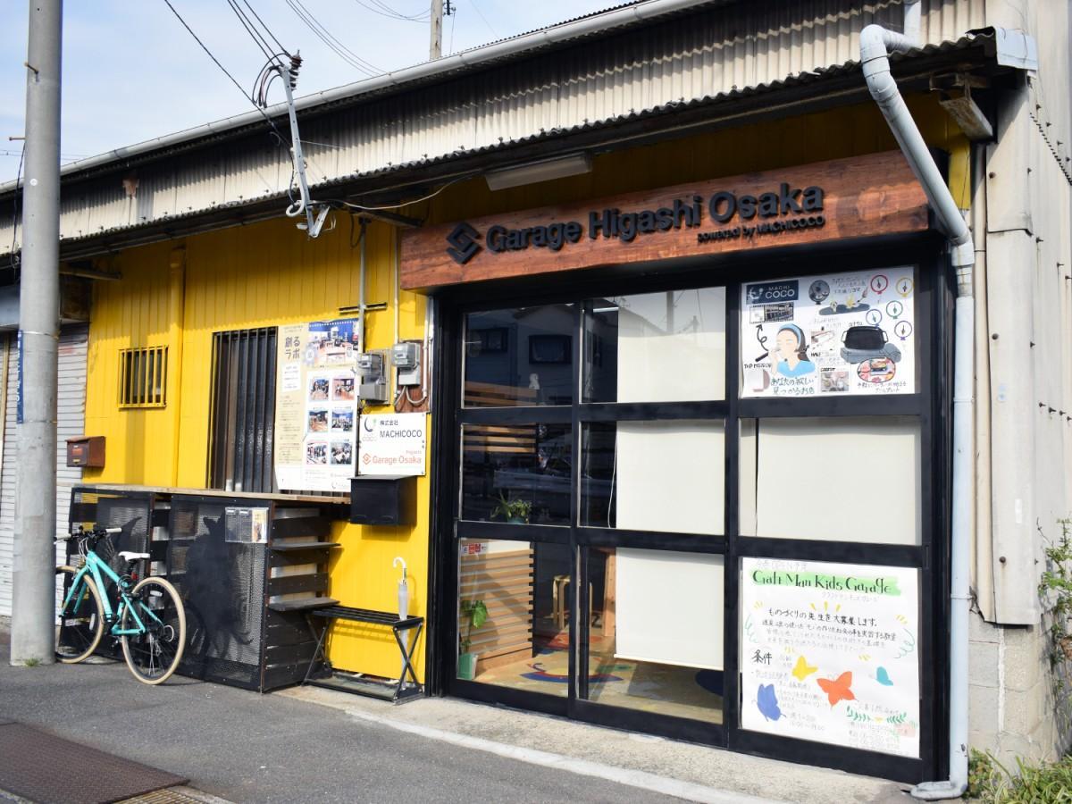 GarageHigashiosaka、職人企画のものづくりキット「おうちで町工場」シリーズ販売開始