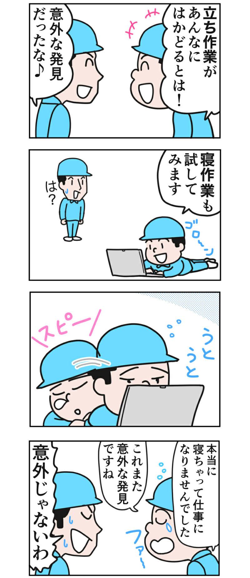 kaizen_123