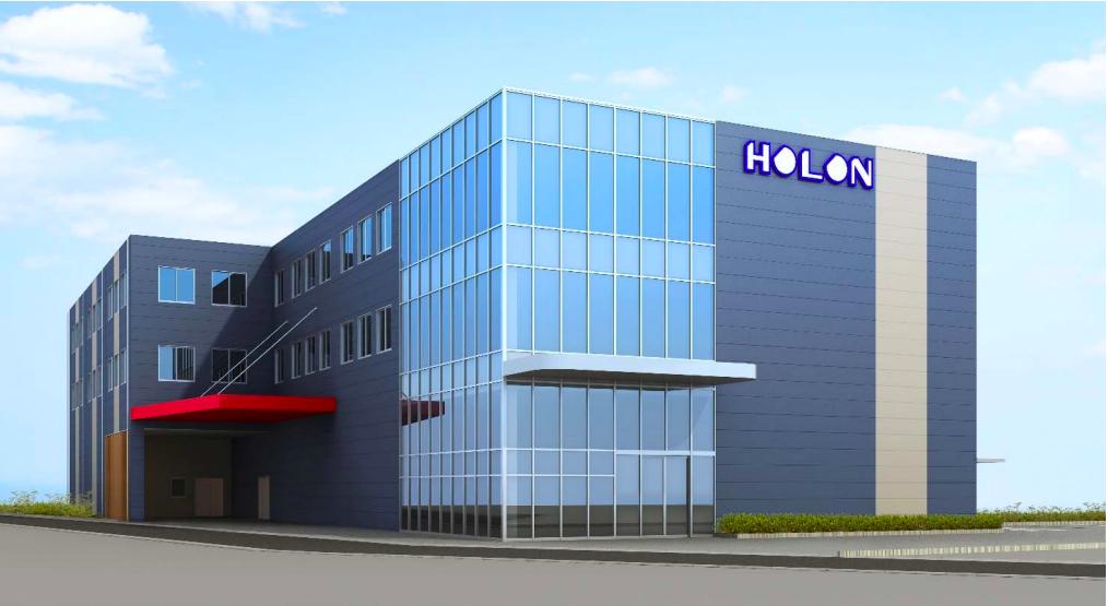 工場情報_ホロン_新工場の完成予想図