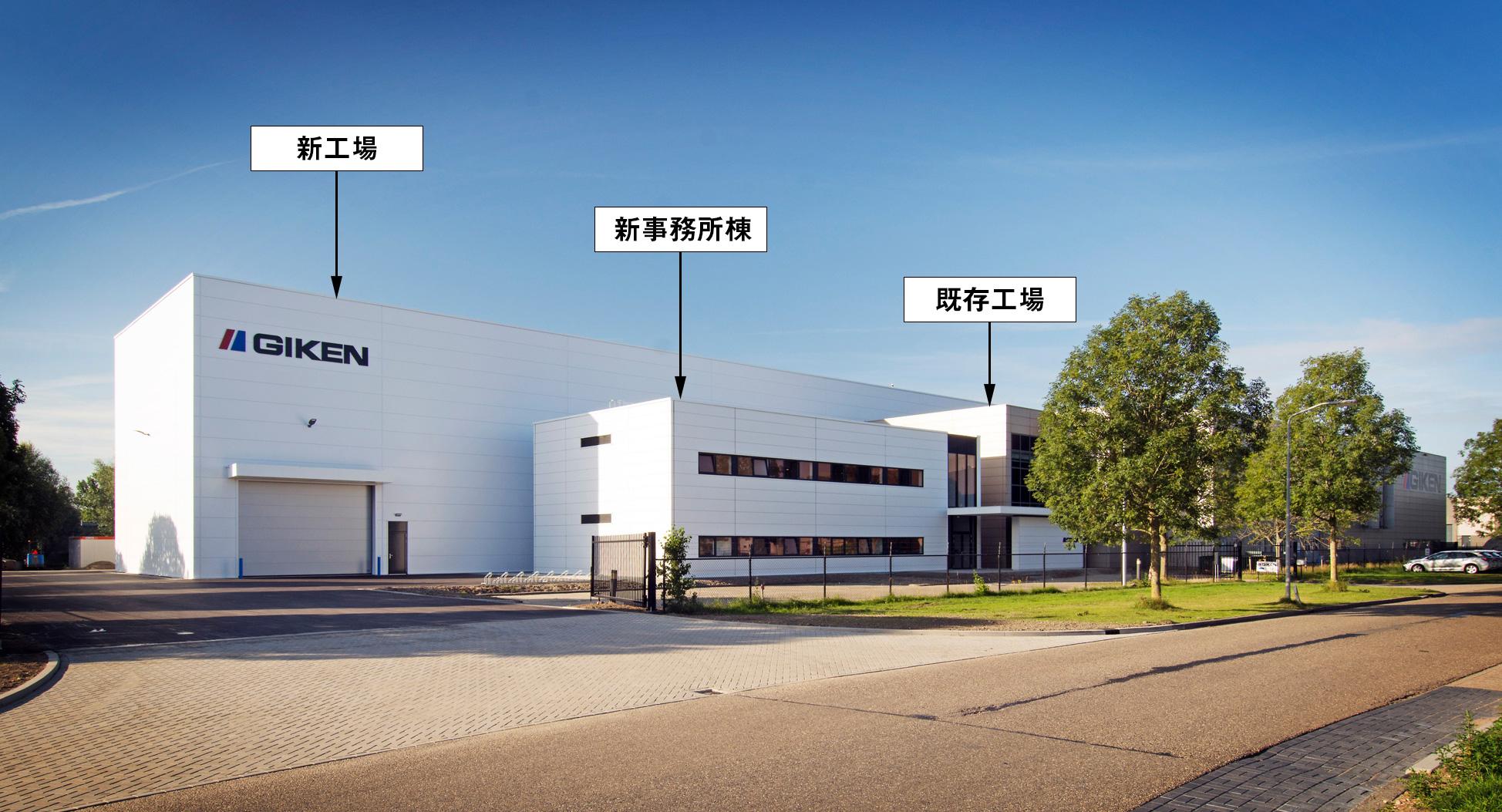 工場情報_技研製作所