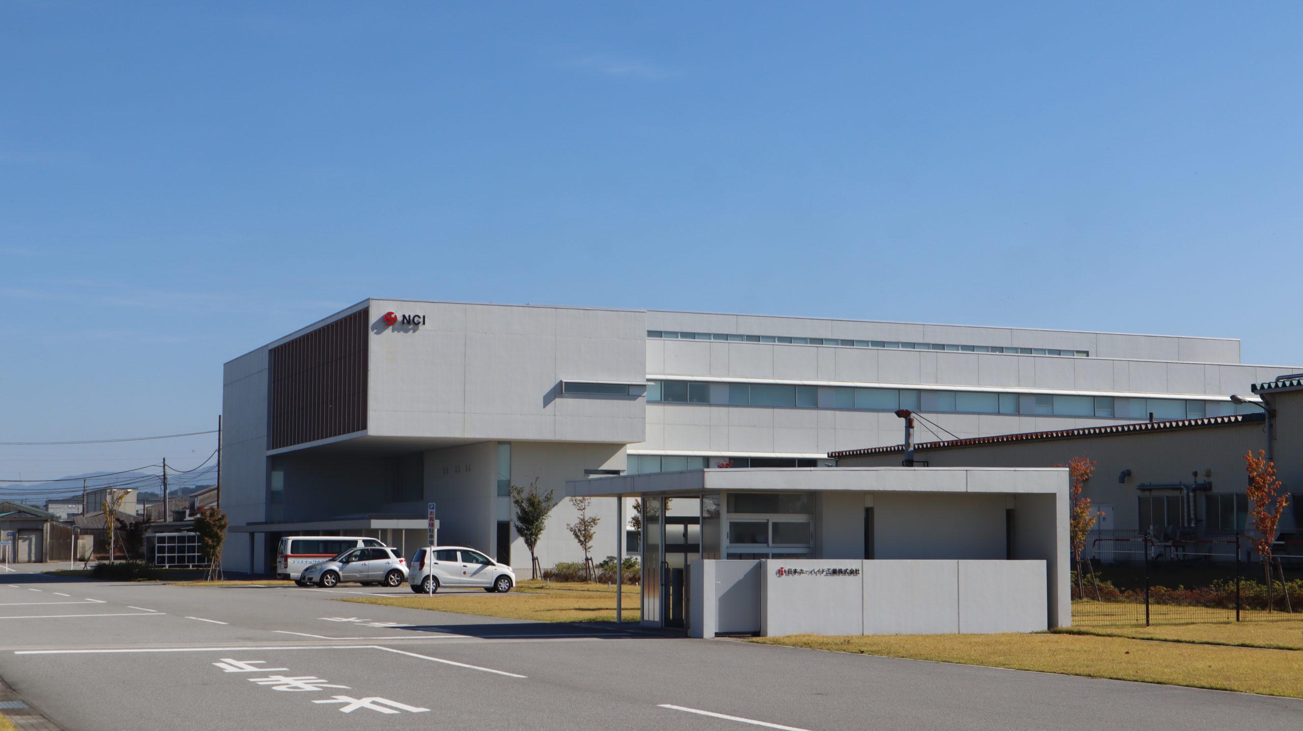 工場情報_日本カーバイド工業_早月工場