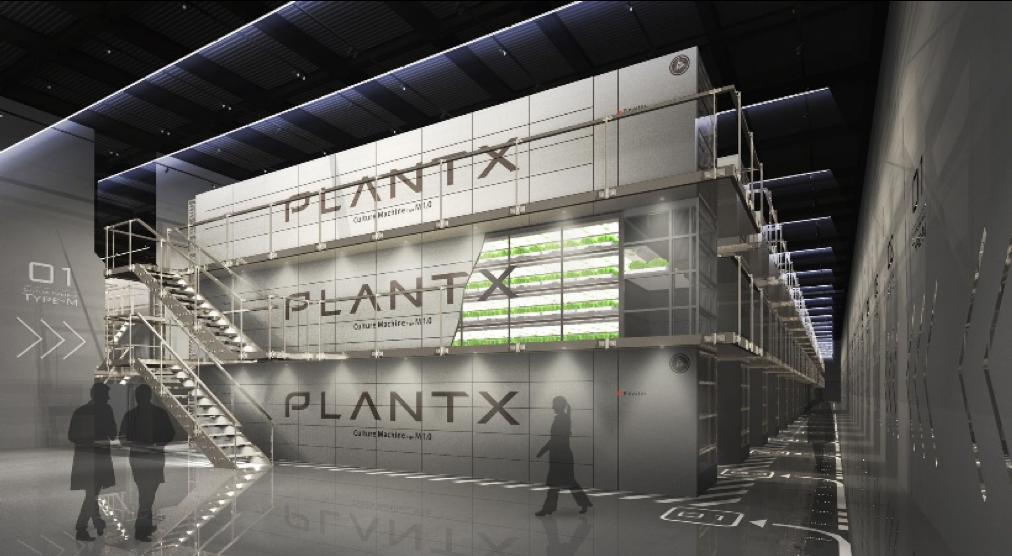 工場情報_プランテックス_マザー工場のイメージ