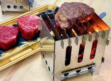 東大阪のMACHICOCOが一人用「ペッタンコンロ」販売プロジェクト