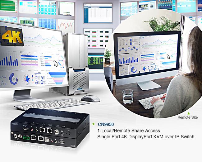 ATENジャパンが「KVM over IP」を発売 ソフトウェア不要、安全なリモートアクセスを可能に
